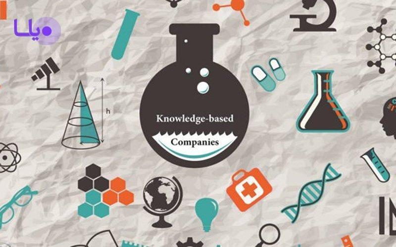 فروش و صادرات 90 میلیاردی شرکت های دانش بنیان در سال 1397