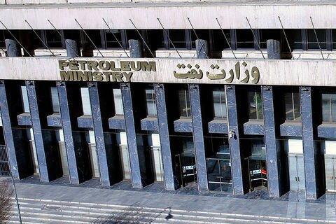 اعلام آمادگی مجدد وزارت نفت برای مناظره با سعید جلیلی