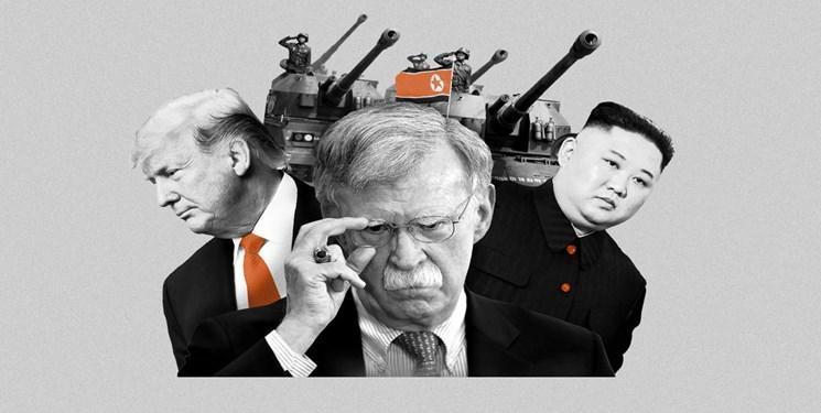 بولتون: ترامپ درباره توقف جاه طلبی های اتمی کره شمالی بلوف می زند
