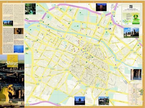 تاریخچه و نقشه جامع شهر دزفول در ویکی خبرنگاران